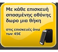 dwro_thiki